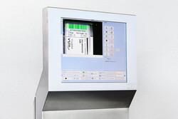 argus - Bildverarbeitungssoftware AVS.NET im Kompakt-Terminal